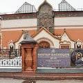 俄羅斯-莫斯科國立特列季亞科夫畫廊 State Tretyakov Gallery, Moscow