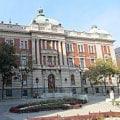 塞爾維亞-國家博物館 National Museum in Belgrade
